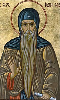 Icon of John Cassian.